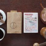 コーヒーと恋愛 獅子文六